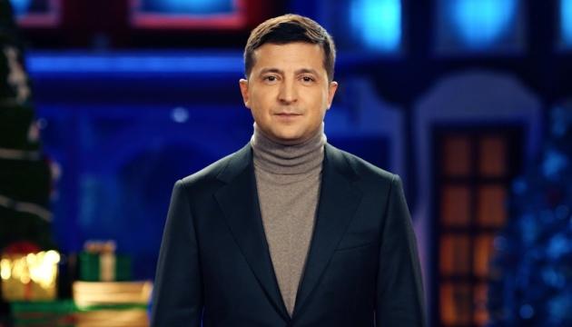 ゼレンシキー大統領、新年の挨拶 国民に団結を呼びかけ
