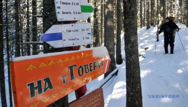 Новий рік на Говерлі зустріли близько 20 туристів