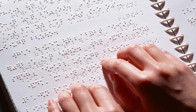 Aujourd'hui, la  Journée mondiale du braille