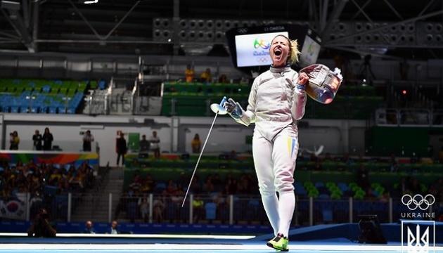 Харлан стала лучшей спортсменкой декабря в Украине - НОК