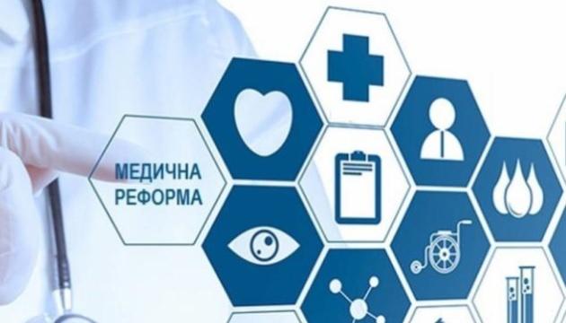 Почти две трети украинцев — за страховую медицину