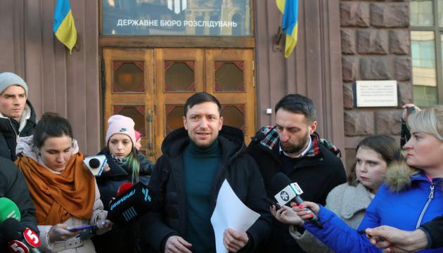 Справа Шеремета: адвокати Дугарь поскаржилися до ДБР на слідчих