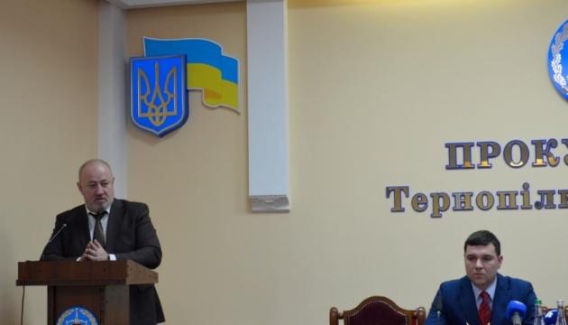 На Рівненщині та Тернопільщині представили нових обласних прокурорів