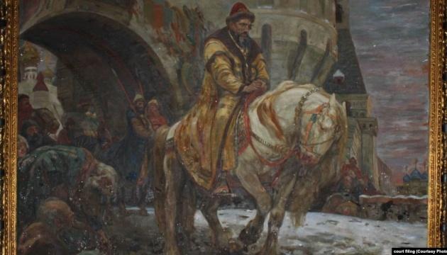 Повернену в Україну картину Паніна можна побачити у Мистецькому Арсеналі