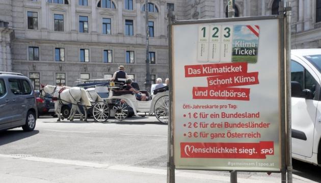 В Австрії хочуть ввести загальнореспубліканський квиток на весь транспорт
