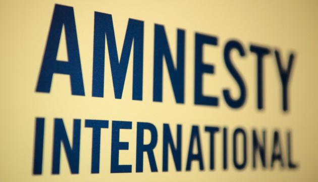 Amnistie Internationale et Human Rights Watch exhortent les autorités ukrainiennes à mettre fin aux disparitions forcées