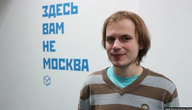Російський журналіст, який засуджує війну проти України, попросив притулок у Грузії
