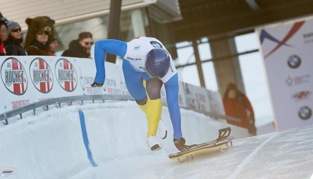 Гераскевич занял 16 место на этапе Кубка мира по скелетону в Германии