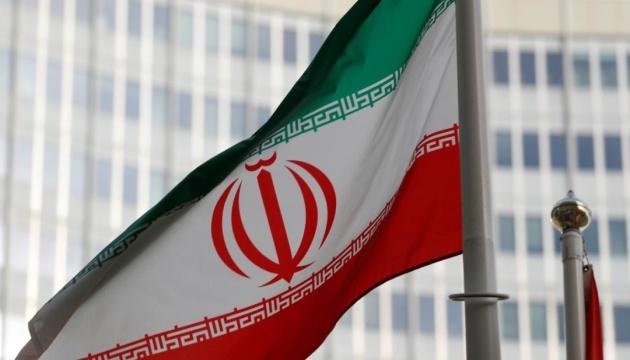 Іран обмежив інспекції МАГАТЕ на своїх ядерних об'єктах