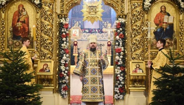 Год автокефалии: В храмах ПЦУ прозвучала совместная молитва благодарности
