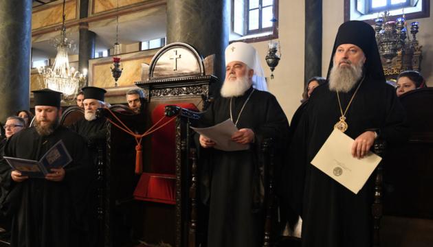 Делегація ПЦУ відвідала Константинополь з нагоди річниці надання Томосу