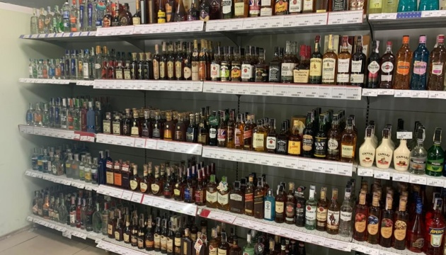 All alcohol, tobacco products rise in price in Ukraine