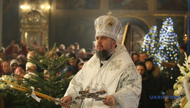 Епифаний поздравил с Рождеством христиан западного обряда