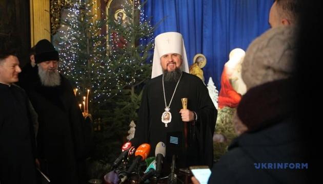 Епіфаній привітав з Різдвом українців на окупованих територіях