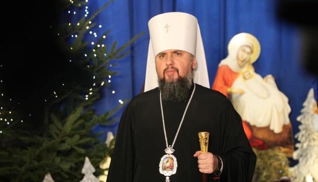 Епіфаній пояснив, чому церкву обурив капелюх на головній ялинці країни