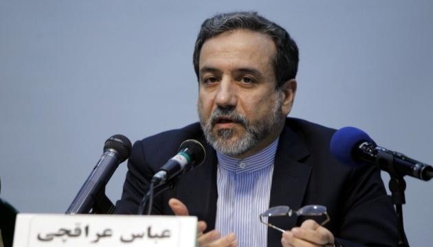 МИД Ирана сделал заявление по ядерному соглашению