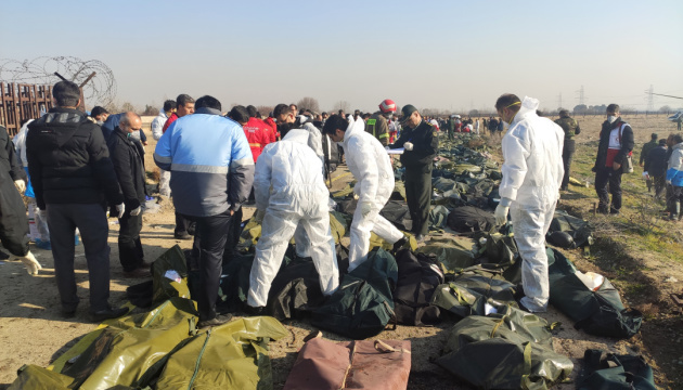 Iran plane crash: UIA releases list of victims