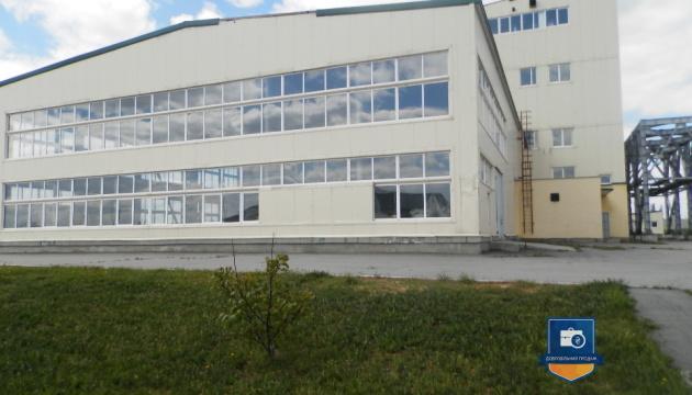 Ощадбанк продає через OpenMarket завод з виготовлення паливних гранул