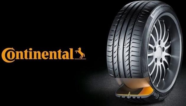 ТОП цікавих фактів про шини Continental