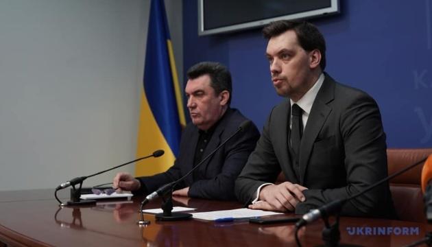 Україна призупиняє роботу авіакомпаній над небом Ірану - Гончарук