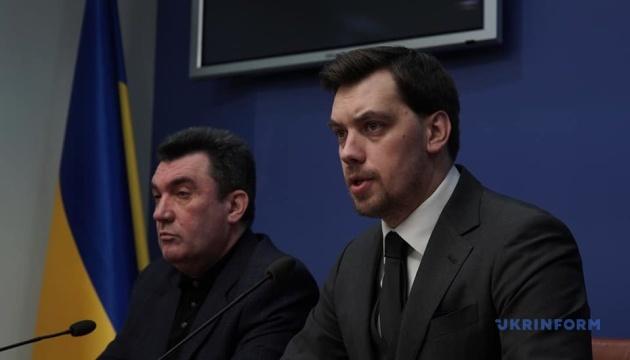 L'Ukraine suspend ses vols au-dessus de l'espace aérien iranien