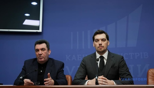 Секретар РНБО закликає ЗМІ утриматися від оцінок авіакатастрофи в Ірані