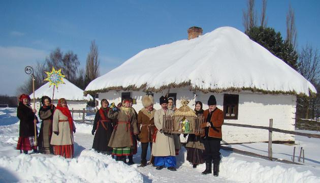 9 января: народный календарь и астровестник