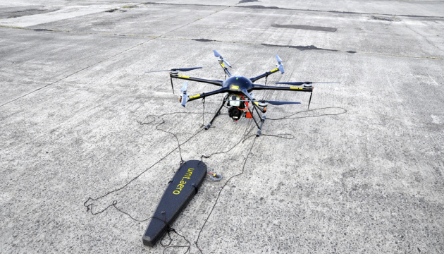 Украинский дрон способен обнаруживать мины с точностью до сантиметра — АрмияInform