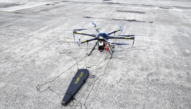 ArmiaInform: Dron ucraniano capaz de detectar minas al centímetro más cercano