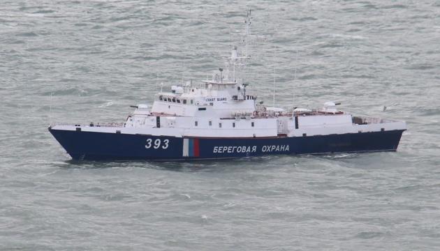 Російський корабель-розвідник