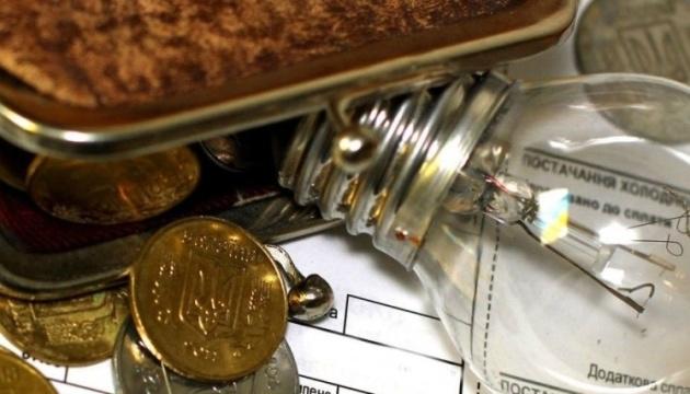 Киевляне в январе получат платежки за свет по новым правилам
