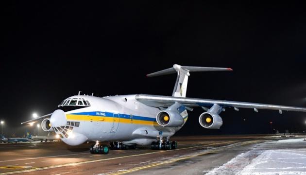 航空機墜落事件:ウクライナの救助隊、イランに到着
