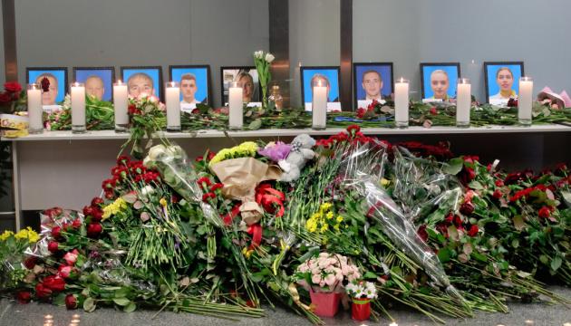 Le 9 janvier est déclaré jour de deuil national en Ukraine