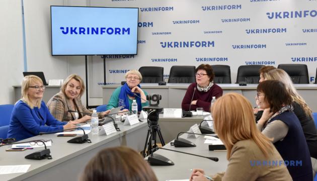 Зобов'язання держави відповідно до Конвенції ООН про ліквідацію дискримінації щодо жінок