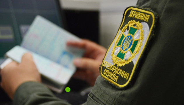 Russian blogger Mitroshina denied entry to Ukraine