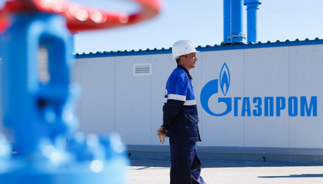 Gazprom significantly cuts gas transit through Ukraine – Kobolyev