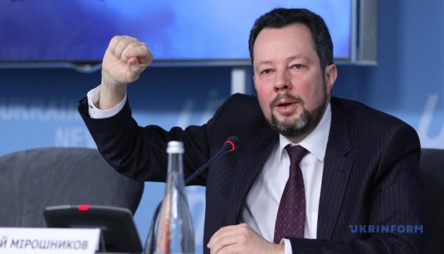 Експрезидент МАУ не вірить у технічну несправність, яка не залишила б шансу на порятунок