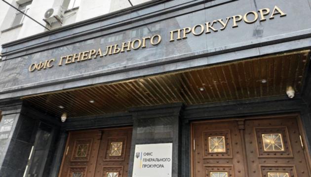 Рябошапка вернул предыдущий состав прокуроров по делам Майдана