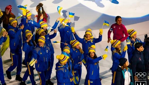 Les Jeux olympiques de la jeunesse sont lancés à Lausanne