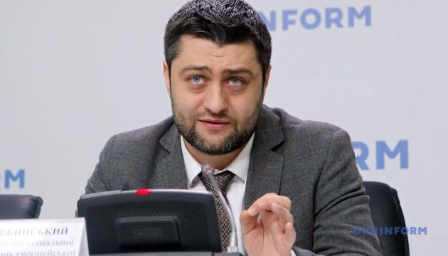 Проблематика противодействия торговле людьми и оказания комплексной помощи гражданам Украины, которые находились в плену в ОРДЛО