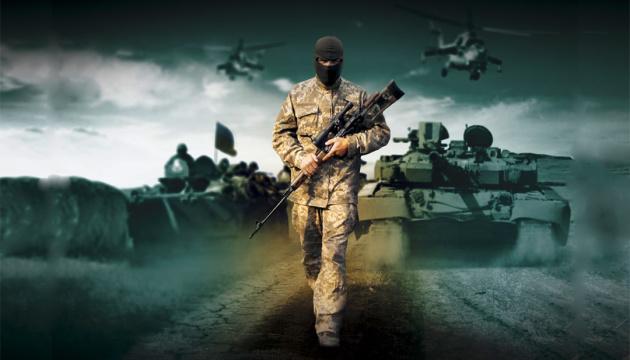 Гибридные войны охватывают весь мир