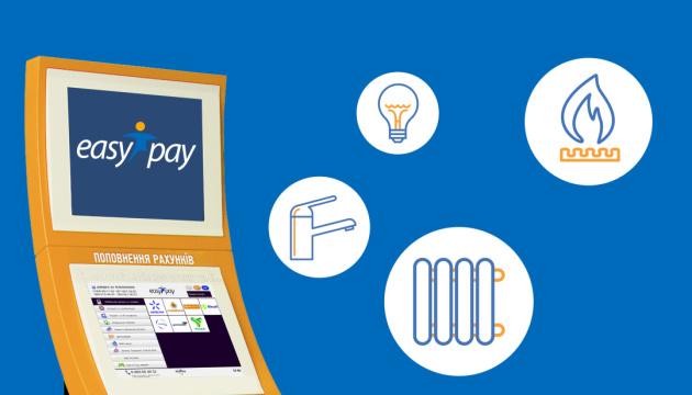 EasyPay випустила віртуальну платіжну картку