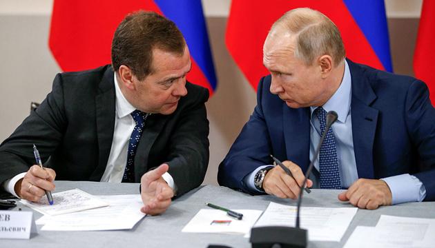 Путін запропонував внести зміни до Конституції РФ, що стосуються політичної системи