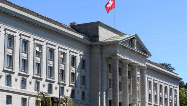 Суд Швейцарії зобов'язав РФ виплатити українським фірмам понад $80 мільйонів за втрати у Криму