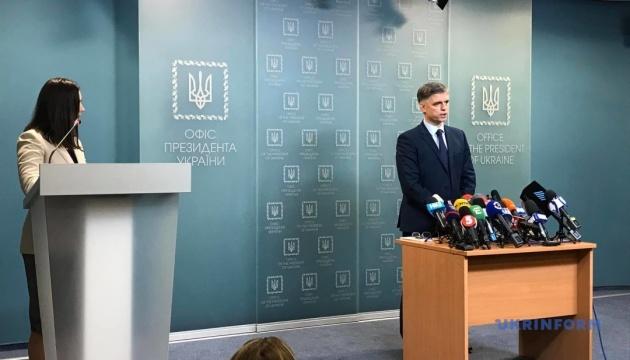"""Українські експерти отримали доступ до """"чорних скриньок"""" і місця катастрофи літака - Пристайко"""