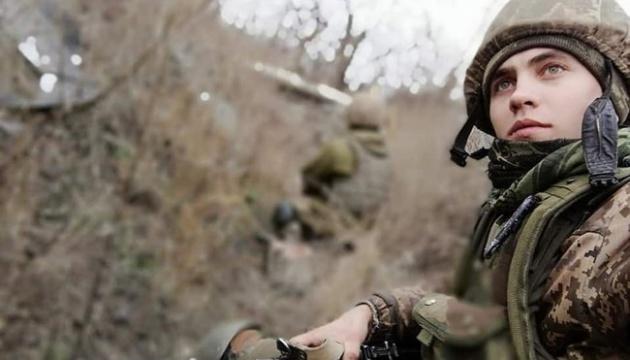 L'armée ukrainienne a dévoilé le nom du militaire tué dans le Donbass le 9 janvier