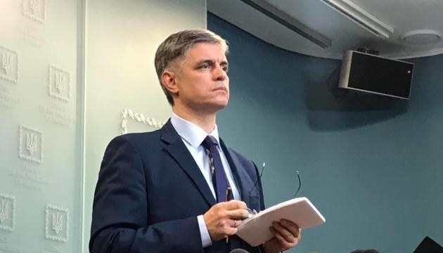 """Пристайко про """"12 кроків"""": Документ не враховує вимоги до Росії піти з України"""