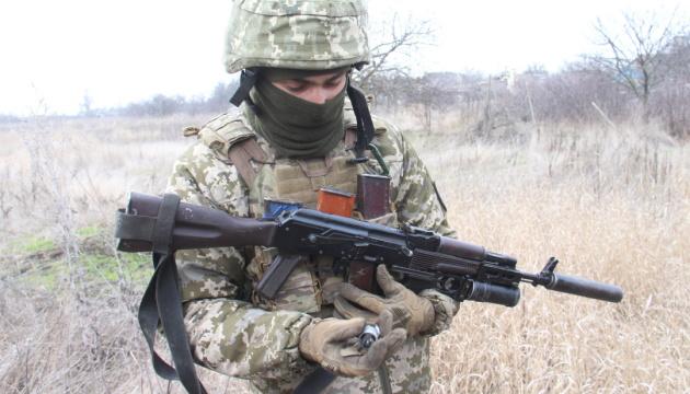 Українські військові знищили ворожий безпілотник