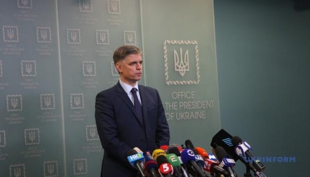 МЗС: Україна хоче створити міжнародну коаліцію для розслідування авіакатастрофи в Ірані