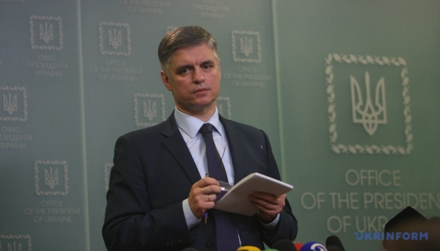 Ukraine sends note to Iran over downed UIA plane after talks between presidents